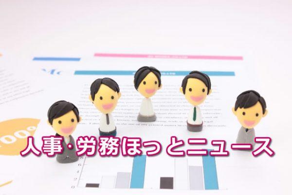 「マイナンバー等確認リスト」が日本年金機構から送付されます