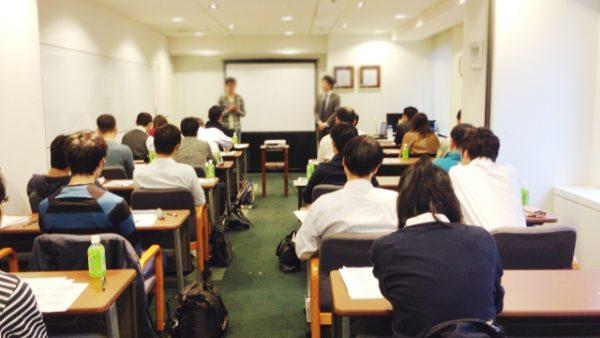 18.04.27開催 新任担当者のための『人事・労務』実務の基礎知識