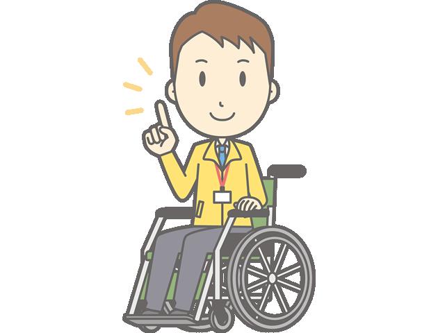 味の素、障害者雇用で新会社
