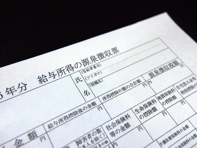 税務署に提出する法定調書にはマイナンバーの記載を