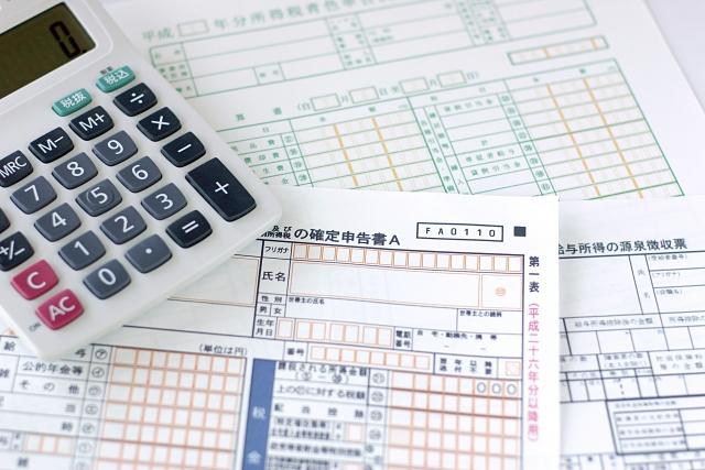 労働保険の年度更新申告書計算支援ツールが公開されました