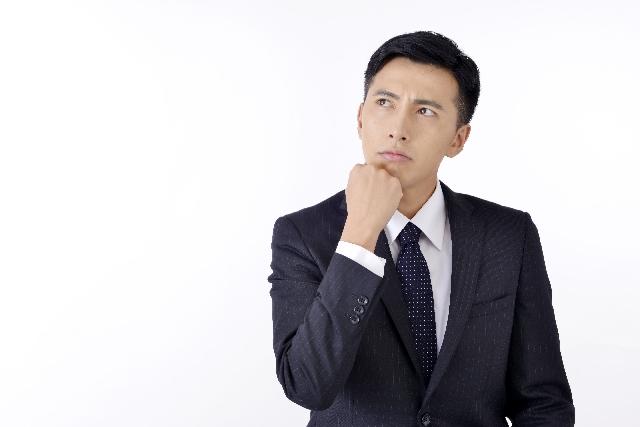 チェックしてみましょう「労働保険適用事業場検索」