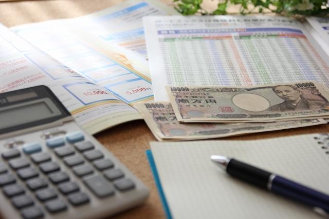 過少給付となった人への追加支払いにかかる事務費