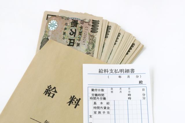 2017年度 最低賃金25円上昇。