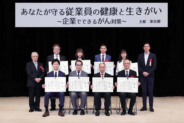 アークテック社 東京都職域連携がん対策支援事業で優良賞受賞!